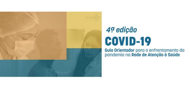 Capa do Guia Orientador para o enfrentamento da pandemia na Rede de Atenção à Saúde